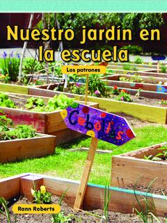 Nuestro jardín en la escuela