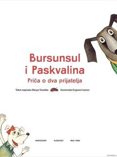 Bursunsal and Paskualina (Serbian)
