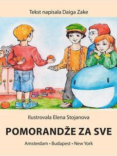 Oranges for Everybody (Serbian)