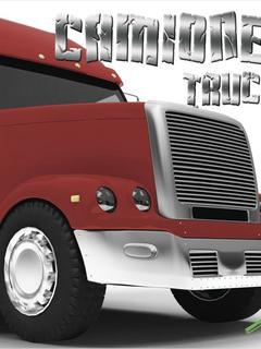 Camiones /Trucks