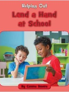 Lend a Hand at School