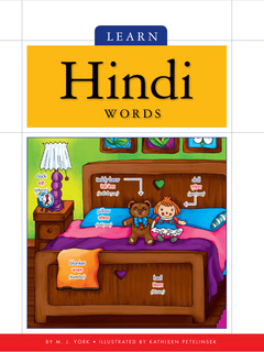 Learn Hindi Words