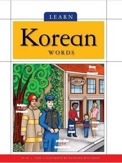 Learn Korean Words