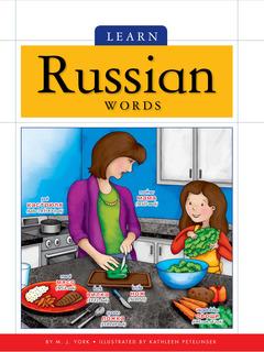 Learn Russian Words