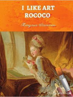 I Like Art: Rococo