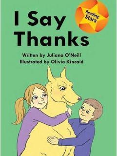 I Say Thanks
