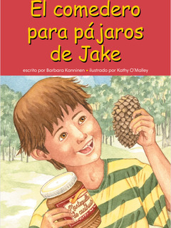El comedero para pájaros de Jake