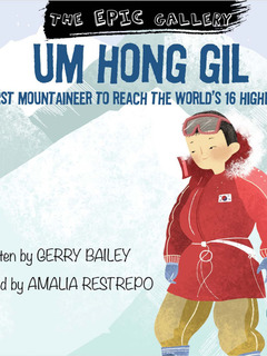 Um Hong Gil