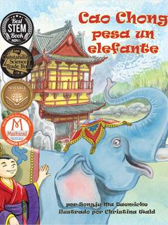 Cao Chong pesa un elefante