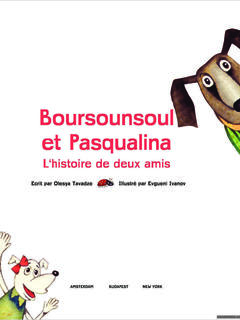 Bursunsul and Paskualina (French)
