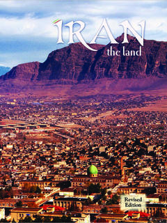Iran - the land