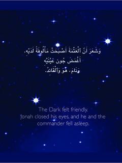 The Dark (Arabic)