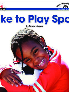 I Like to Play Sports