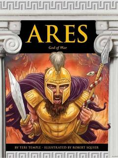 Ares: God of War