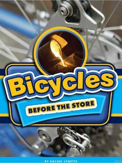 Bicycles Before the Store