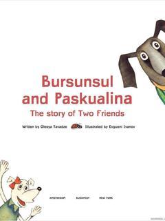 Bursunsul and Paskualina